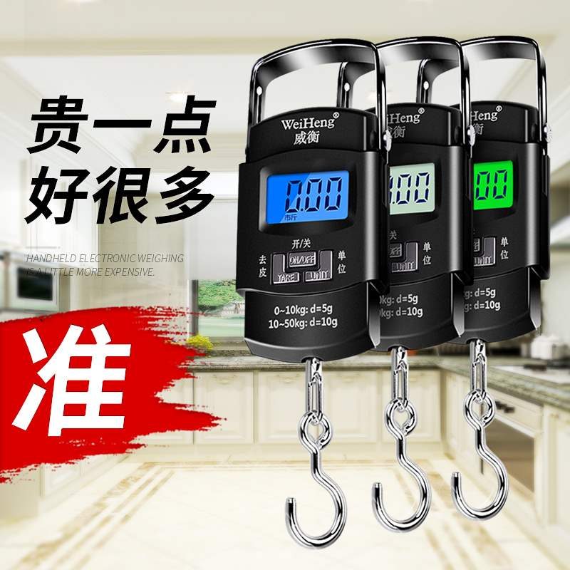 Charging 50 hook electronic scale portable hook scale spring scale luggage scale hanging scale 20