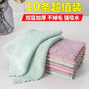 洗碗布家用抹布家务清洁洗碗巾去油吸水不掉毛厨房用品懒人抹布