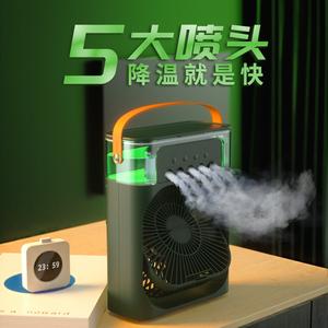 宿舍空调扇小型桌面迷你便携冷风机