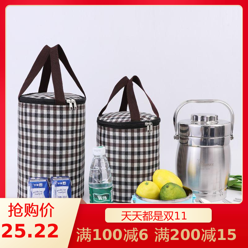 Lunch box bag round drum barrel heat preservation aluminum foil thickened large capacity waterproof hand bag, convenient bag, heat preservation Bucket Bag