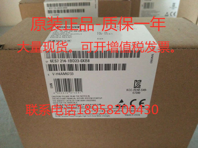 Siemens S7-200CN cpu224cn 6ES7 214-1bd23-0xb8 / 1ad23 / B8 original