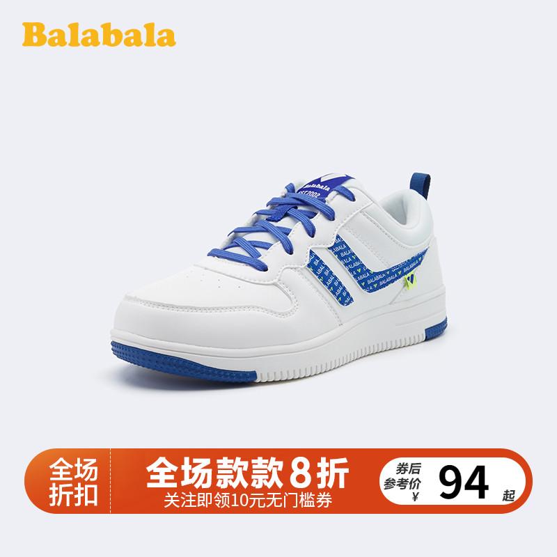 小白鞋时尚女鞋