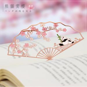 熊猫赏樱玫瑰金金属折扇书签 文艺创意樱花熊猫 送老师送同学礼品 雅致礼盒包装精美手提袋
