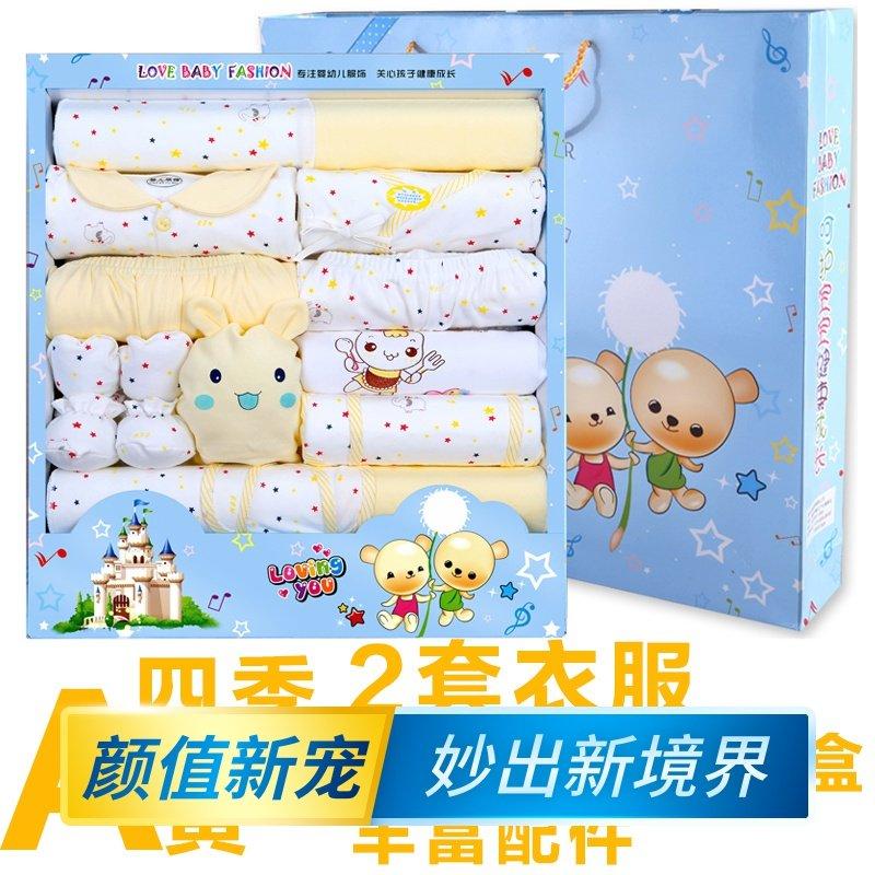 婴儿服装玩具礼盒婴幼儿新生儿礼物创意实用男女宝宝满月百天送礼