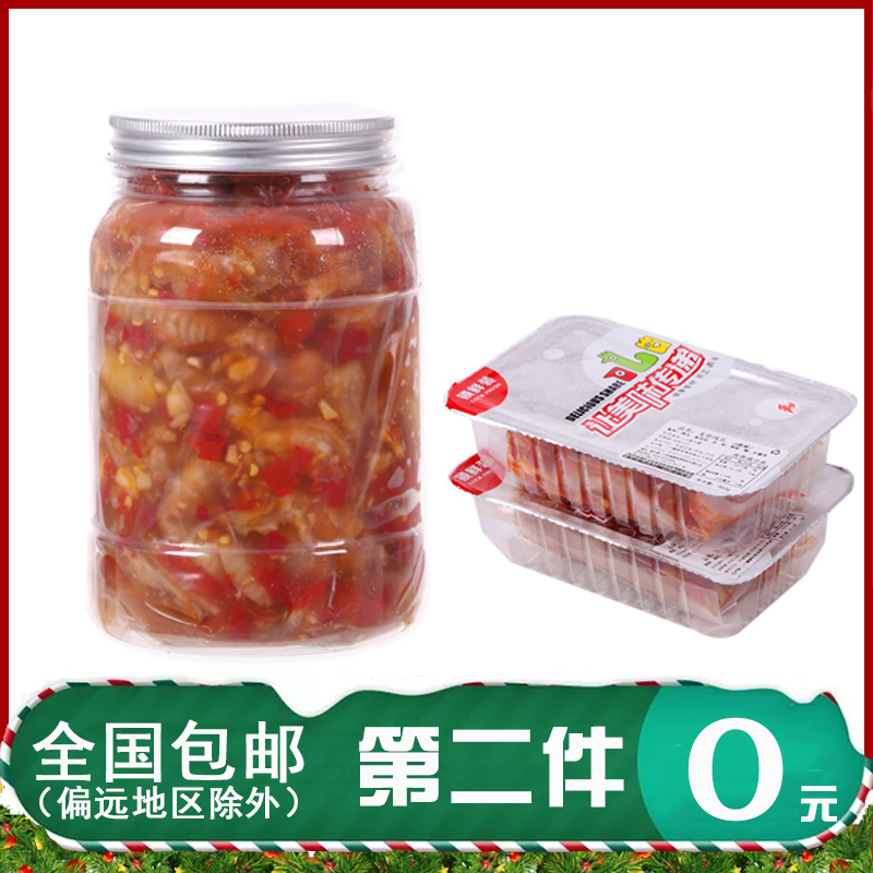 Sweet and sour boneless chicken feet ready to eat canned hot and sour net red snack garlic barrel bag lemon boneless cooked chicken feet