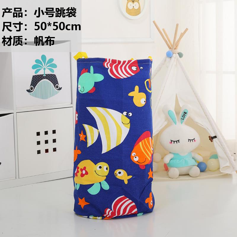 Детские игрушки / Товары для активного отдыха Артикул 602654659531