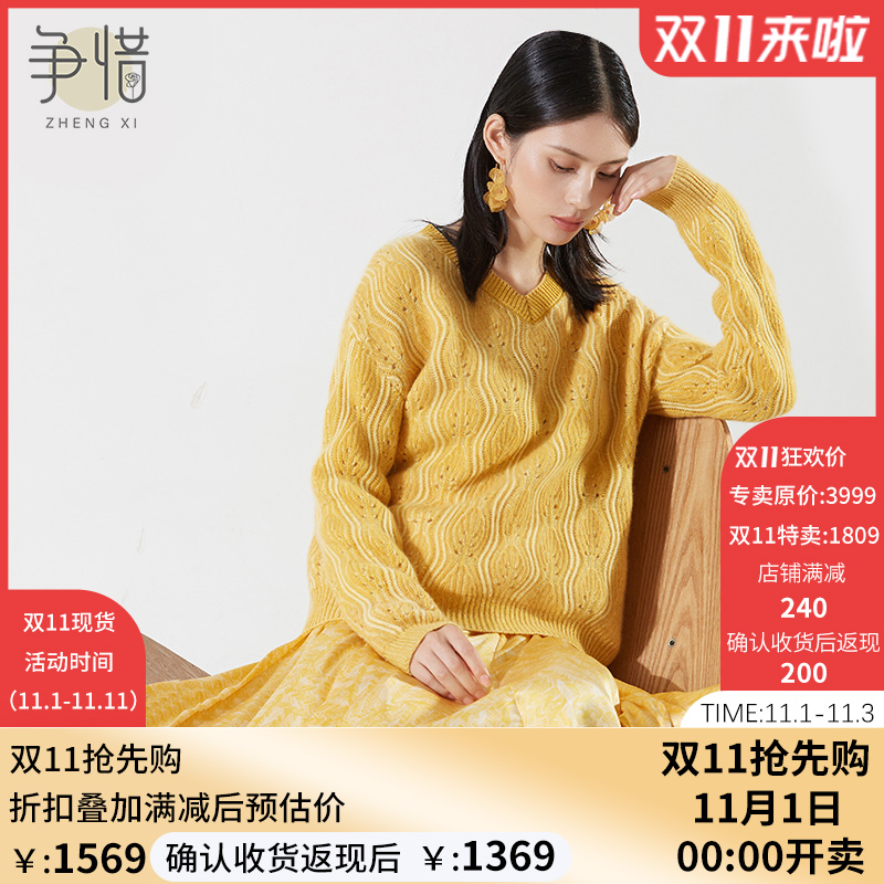 Strive to cherish the autumn and winter 2020 new yellow V-neck hollowed out Pullover womens sweater loose cashmere sweater Korean version