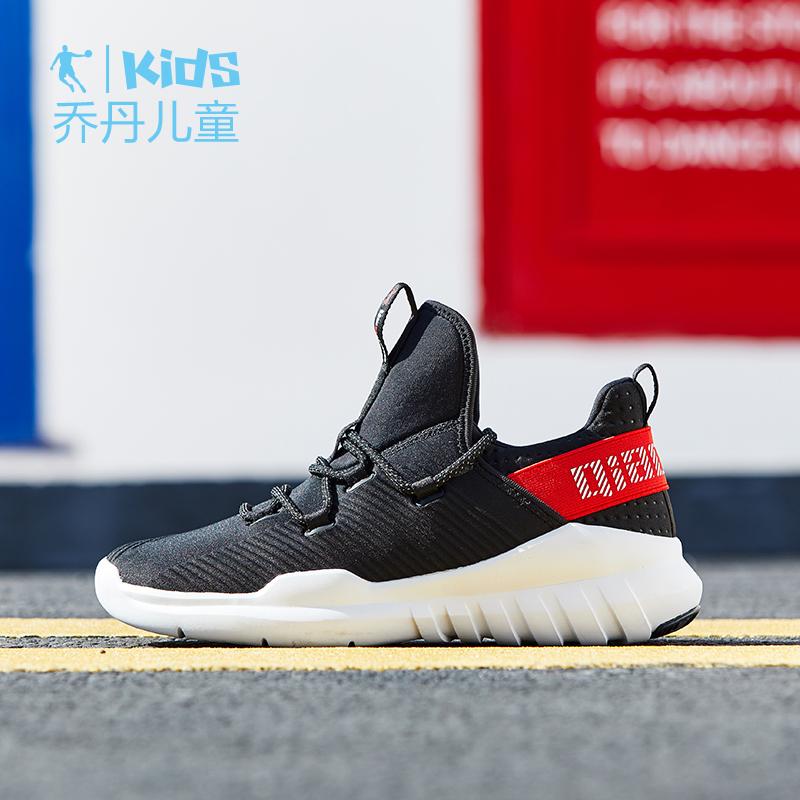 Спортивная обувь для детей и подростков Артикул 601940961134