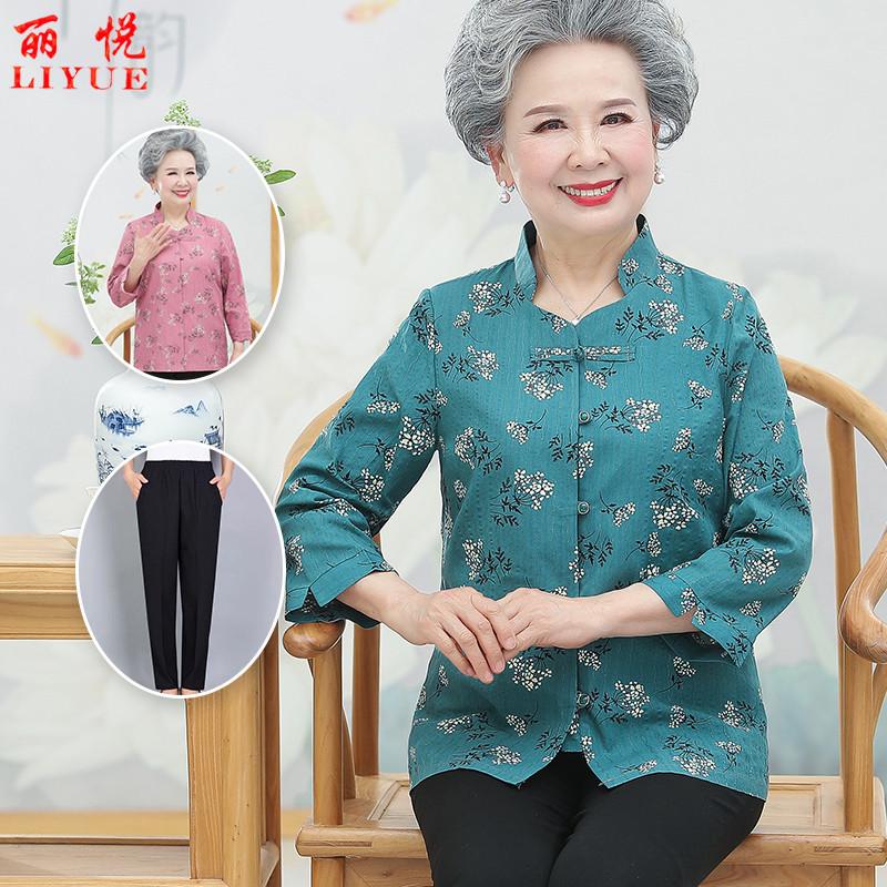老年人夏季女装妈妈中袖衬衫唐装套装奶奶春装薄款上衣60岁70太太