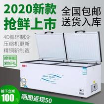 冰柜四层抽屉式冷冻柜立式家用小冰箱150DEWBD海尔Haier