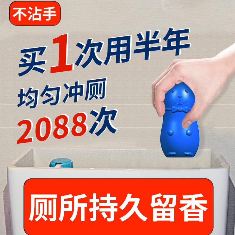 宜亮蓝泡泡马桶清洁液厕所强力除臭除尿垢洁厕灵去异味家庭用装