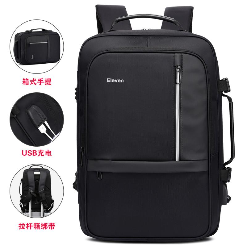 Backpack multifunctional briefcase, one shoulder, two shoulders, portable multi-purpose computer bag, leisure schoolbag, box type dual-purpose Backpack