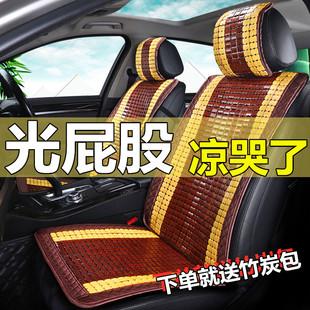 汽车坐垫竹席夏季凉垫单片货车小车车用凉席竹片透气麻将竹子通用