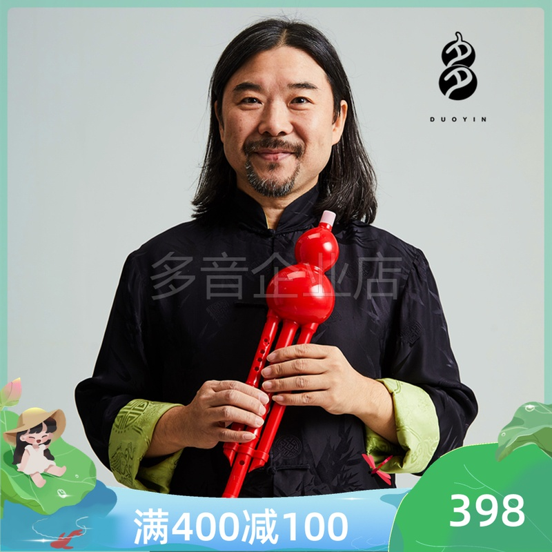 Guo Yazhi, the standard version of multi tone gourd silk, has developed two octaves of national patent protection range