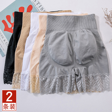 2-piece anti walk high waist closed up safety pants, large size and thin, no curling, fat mm anti walk light Leggings