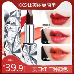 KKS三色口红网红同款口红不易掉色不沾杯不脱色唇膏小众品牌一支