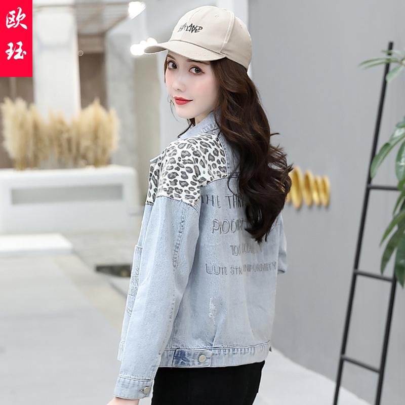 2020 new spring and autumn light color denim jacket womens Korean versatile BF jacket jacket chic fashion