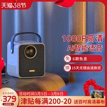微影X1投影仪家用高清迷你小型便携可连手机学生宿舍电视卧室1080p墙投超高清投屏无线wifi看电影一体机