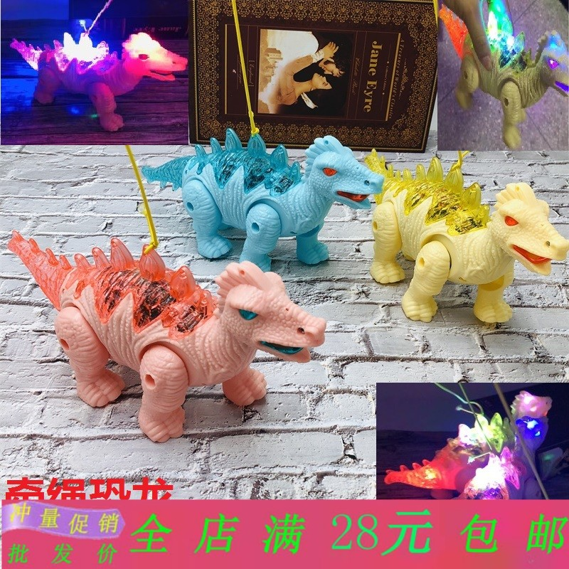 Electric rope dinosaur with light music walking Doll pulling dinosaur childrens hot stalls toys hot sale