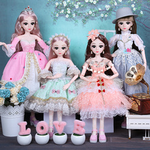 60cm large super hi Asia Barbie change doll suit girl toy Princess children single simulation