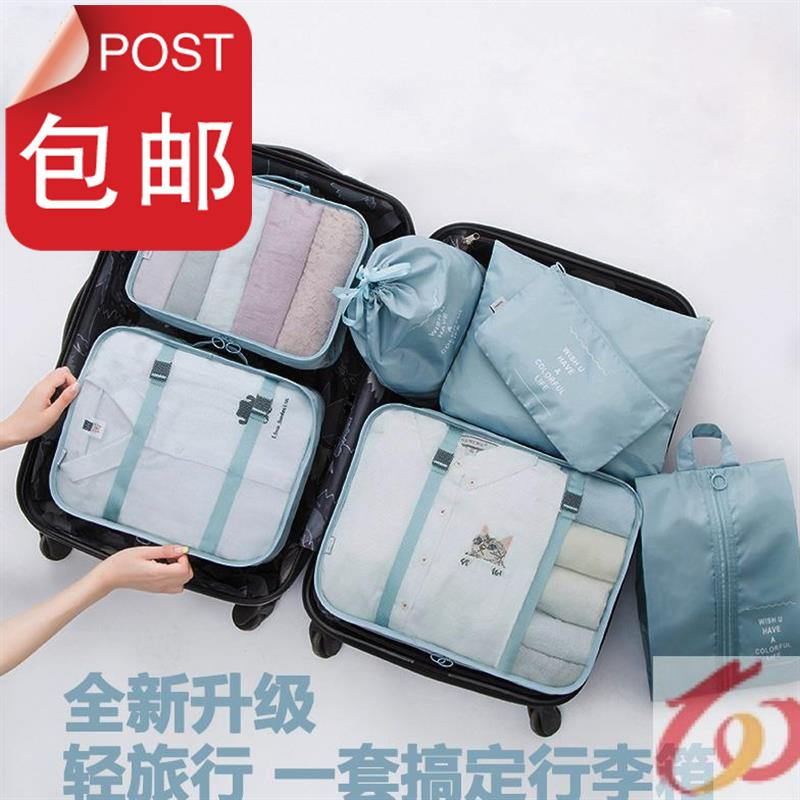 Boys dormitories must be equipped with practical high school entrance 8 school girls supplies, boarding students, college students and freshmen opening gifts