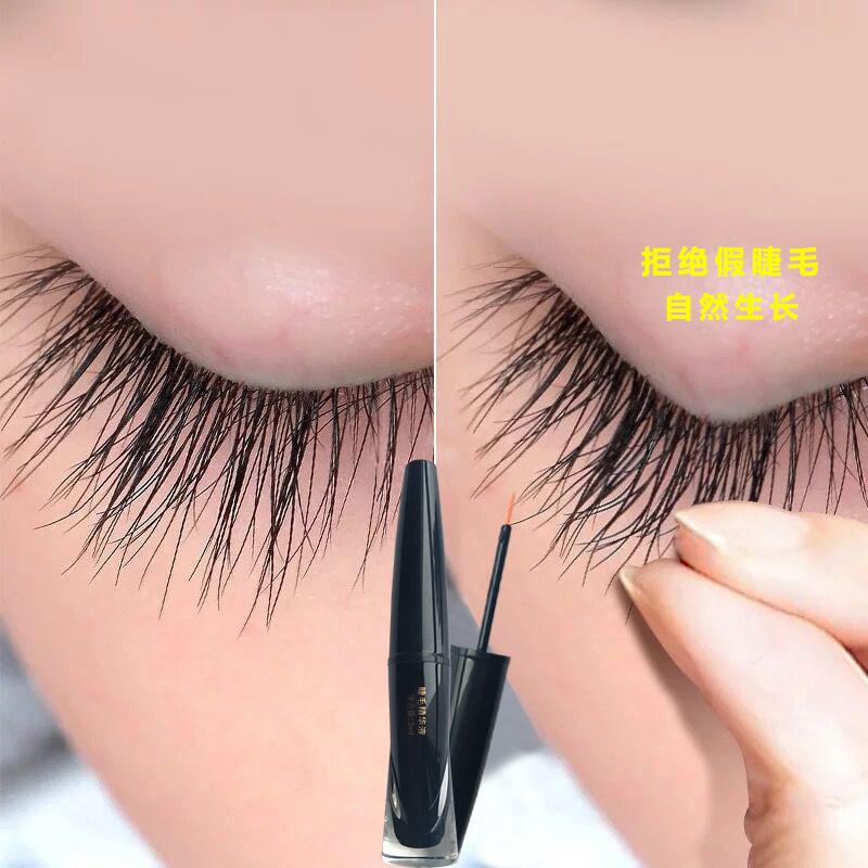 【拍一发三】抖音同款眼睫毛增长液膏包邮