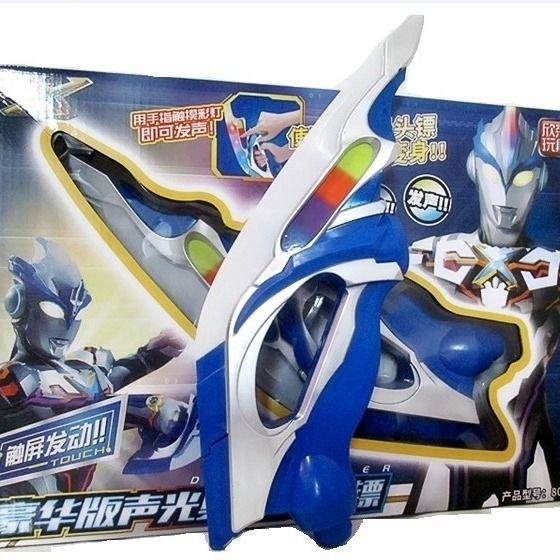 银河艾克斯奥特曼魔棒贝塔火花剑武器DX豪华头镖变身器召唤器玩具
