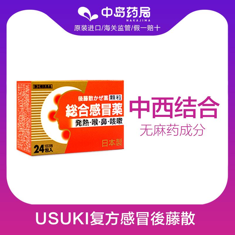 Средства от кашля / Жаропонижающие лекарства Артикул 612194674747