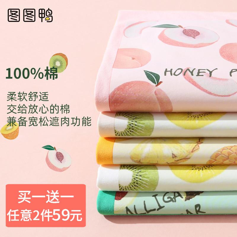 2件】粉色短袖t恤女装纯棉2020年新款夏季衣服宽松大码半袖上衣潮