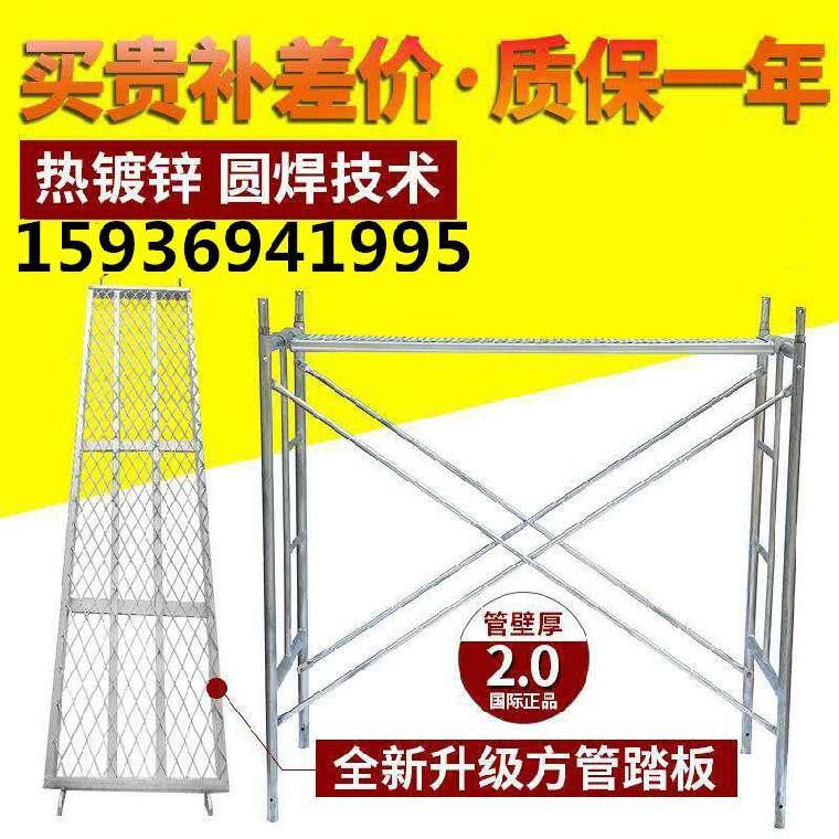 折叠梯小型工艺加厚方管活动热管加固踏板脚手架厂家直销多功能