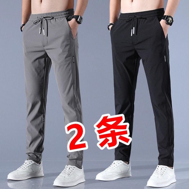 冰丝裤子男宽松透气直筒休闲裤夏季超薄款速干长裤弹力男士运动裤