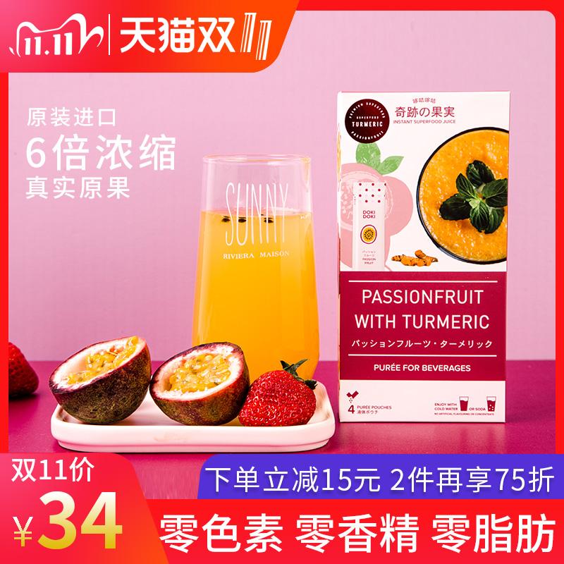Dokidoki Doka imported concentrated fruit juice original pulp