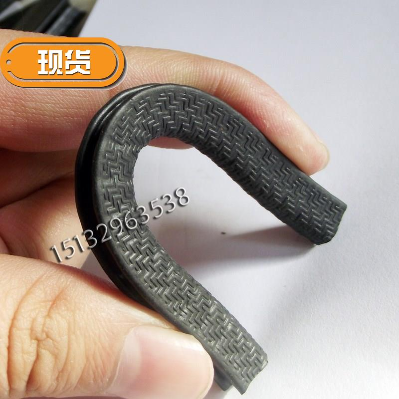 U-bar rubber frame u-strip edging strip anti-collision strip u-edge protection strip decoration of 0.5-1 mm profile