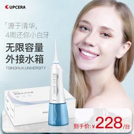 UPCERA爱尔创便携式冲牙器电动洗牙器正畸口腔清洁牙缝家用水牙线图片