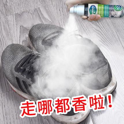 除臭喷雾剂鞋杀菌脚臭袜臭鞋臭去异味球鞋去臭防臭鞋子除臭剂神器