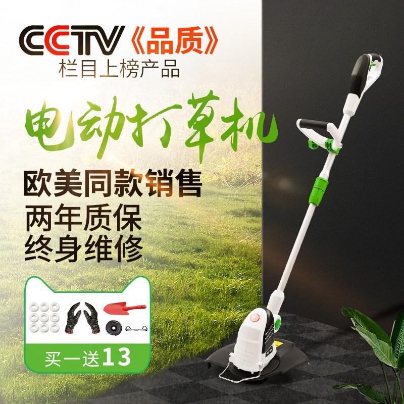 打草神器打草机背带挂式草坪手动割草机便携式除草机神器懒人小型