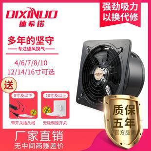 排气扇厨房卫生间家用换气排风扇窗式强力工业抽风机油烟插排垫