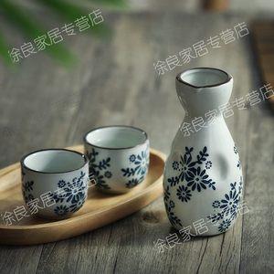 清陶瓷清酒壶酒盅小号分酒器家用酒具兰花酒杯一口杯陶瓷白陶瓷子
