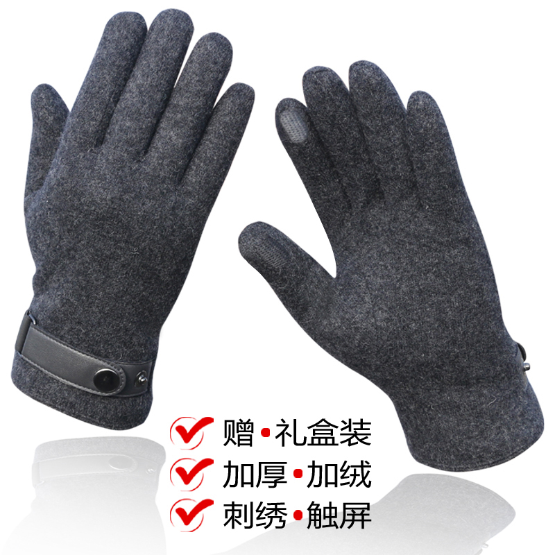Gloves for men and women in winter Plush couple winter wool can touch screen to keep warm and prevent cold riding and driving