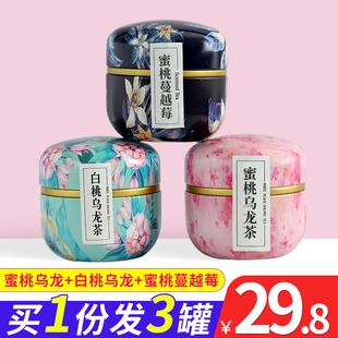 蜜桃白桃桂花乌龙茶包冷泡花茶组合茶包养生茶花果水果茶果干茶叶