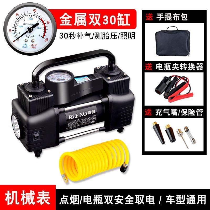 。快速充汽车轮胎小型车载充气泵汽车用打气泵机随车冲气磅点烟