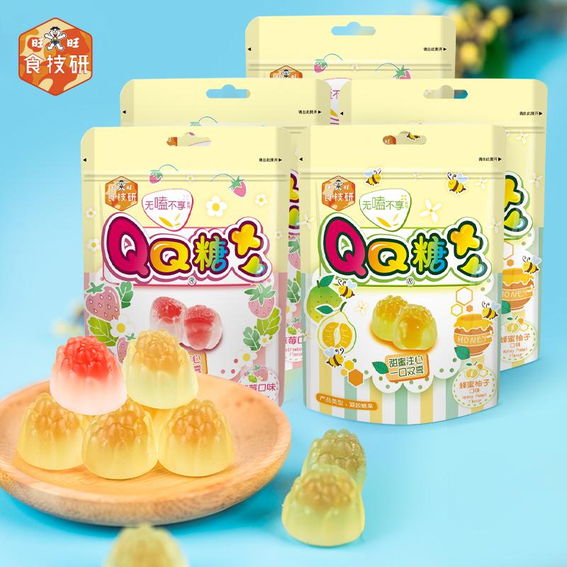 旺旺食技研 QQ糖+心 学生橡皮糖爆浆果汁夹心软糖休闲小零食5袋装