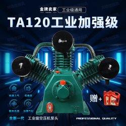 复盛TA-65/100/120 空压机三缸机头11/15kw压缩机30公斤泵头配件