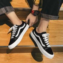 男士鞋子潮鞋百搭黑色帆布鞋男韩版潮流休闲低帮黑白经典款滑板鞋