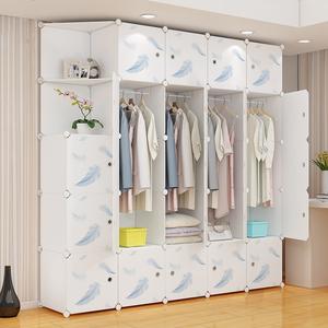 家居收纳衣柜塑料组合折叠大号多功能小清新住宅家具收纳衣柜