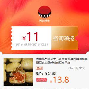 贵州特产毕节大方正宗六龙臭豆腐油炸手撕豆腐散装新鲜碱豆腐干嫩