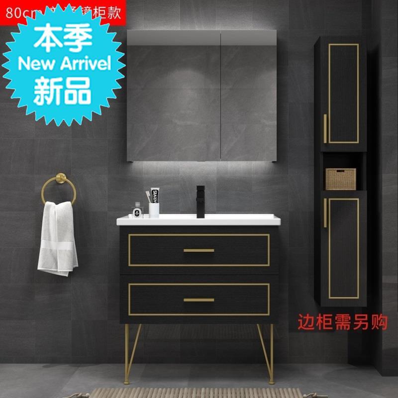 Мебель для ванной комнаты Артикул 615539181441