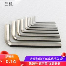 内六角扳手  六角螺丝刀起子六方板子 M1.5M2M2.5M3M4M5M6M8M10图片