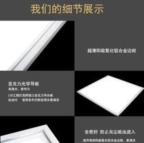 300x600卫生间铝扣板平板灯嵌入式厨房灯厨卫灯led集成吊顶灯美