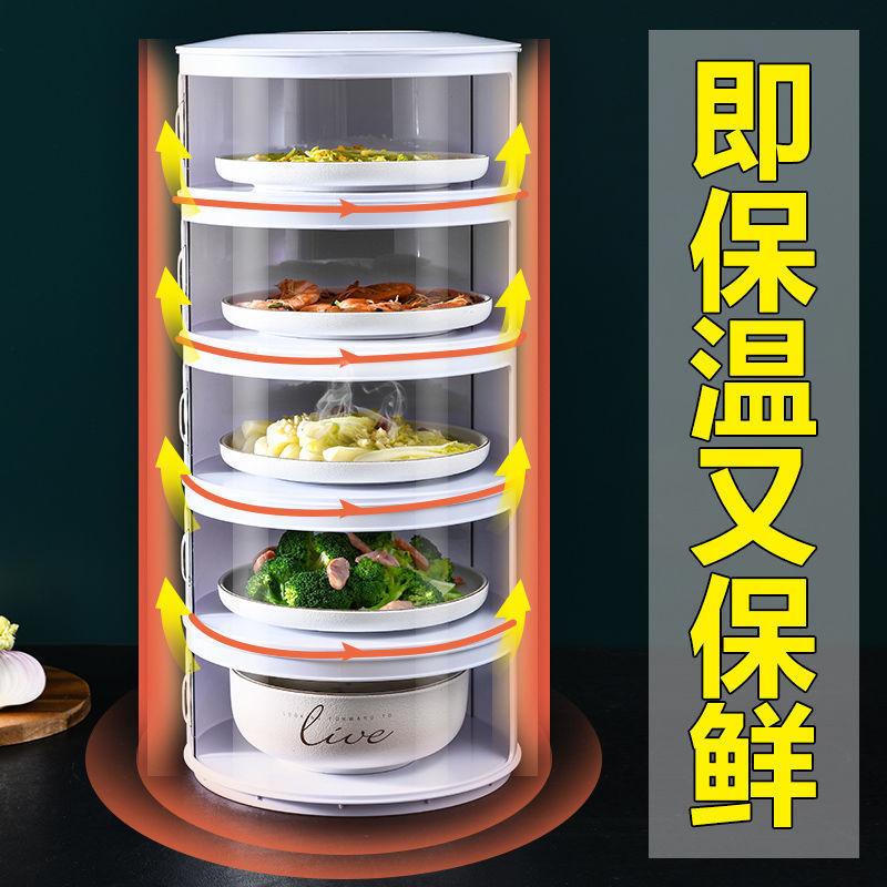 家用保温菜罩饭菜餐桌罩防尘罩剩菜多层菜罩盖子新款多功能可折叠